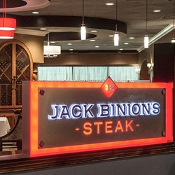 Jack Binion's Steakhouse Picture