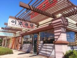 Korean Picture
