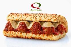 Quizno's Picture