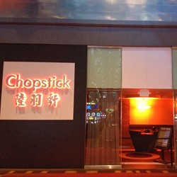 Chopstick Picture