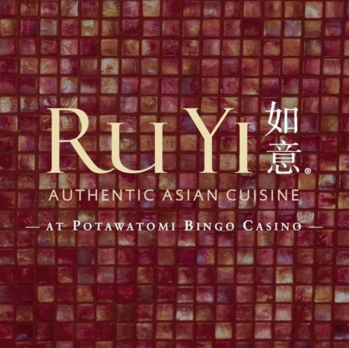 RuYi image