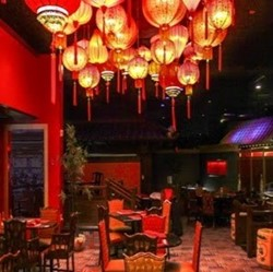 Silk Road Asian Bistro Picture