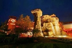 Ho-Chunk Gaming Wisconsin Dells Rest
