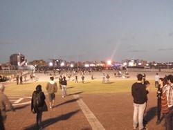 Hipodromo de San Isidro Rest