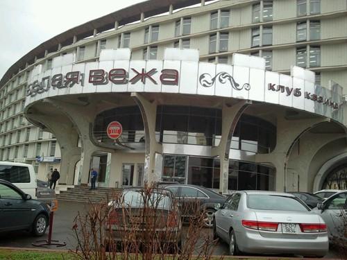 Club-Casino Belaya Vezha image