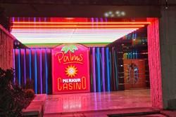 Merkur Casino - Blagoevgrad Rest