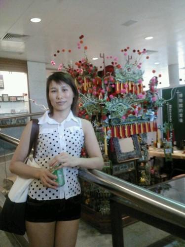 Macau Club image